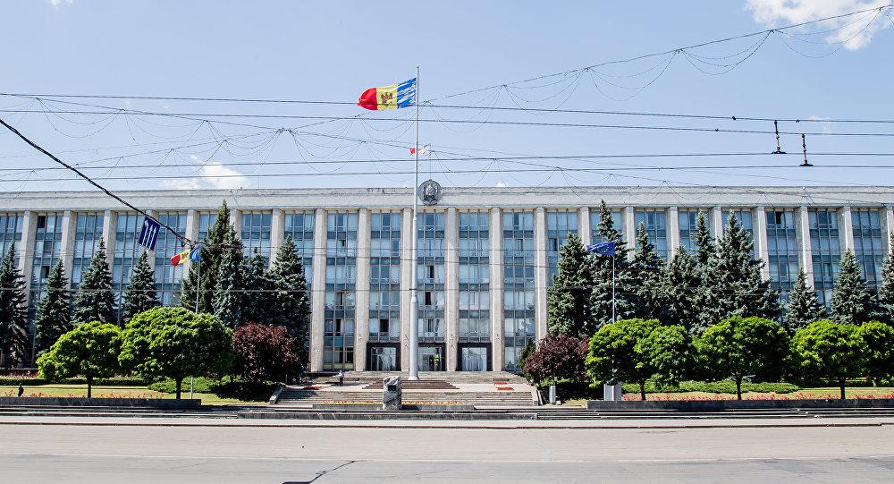 Casa Guvernului RM   Stayer SRL