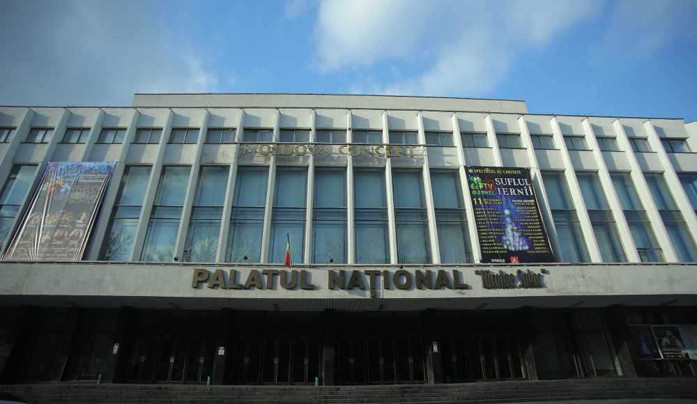 palatul_national_01